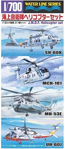 1/700 ウォーターライン No.548 海上自衛隊ヘリコプターセット