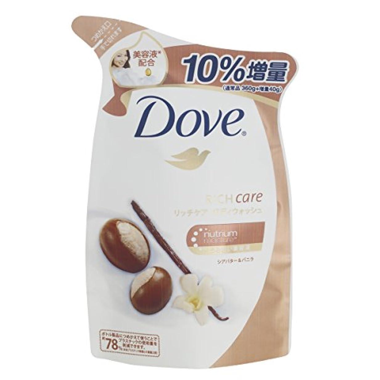 合理的の頭の上お祝いダヴ ボディウォッシュ リッチケア シアバター&バニラ つめかえ用 増量品 400g