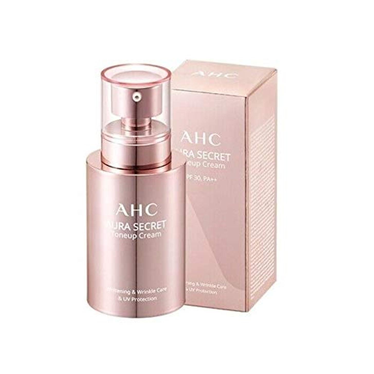 眠るジュースペレット[ギフト付き] AHC オーラ シークレット トーンアップ クリーム SPF30/PA++ 50g / AHC Aura Secret Tone Up Cream Pink