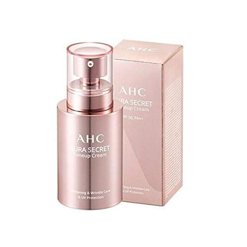激しい道徳教育換気する[ギフト付き] AHC オーラ シークレット トーンアップ クリーム SPF30/PA++ 50g / AHC Aura Secret Tone Up Cream Pink