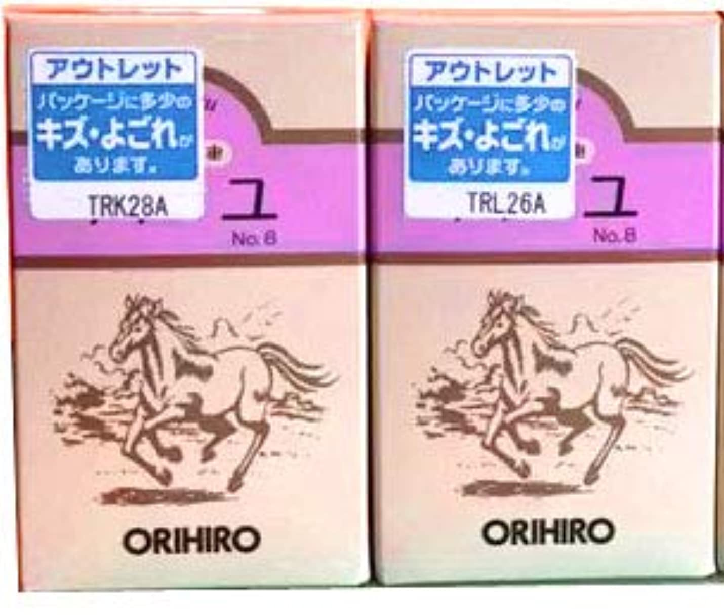 サーカス準備したメイエラ【2個セット】オリヒロプランデュ バーユNO.8 70ml (アウトレット品)
