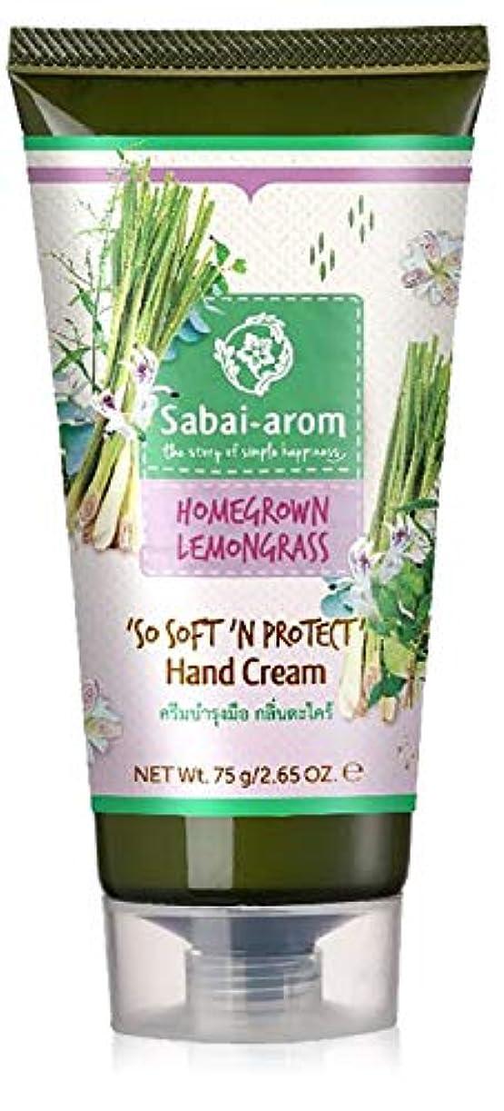 縁石複雑な有効化サバイアロム(Sabai-arom) レモングラス ソーソフト&プロテクト ハンドクリーム 75g【LMG】【004】