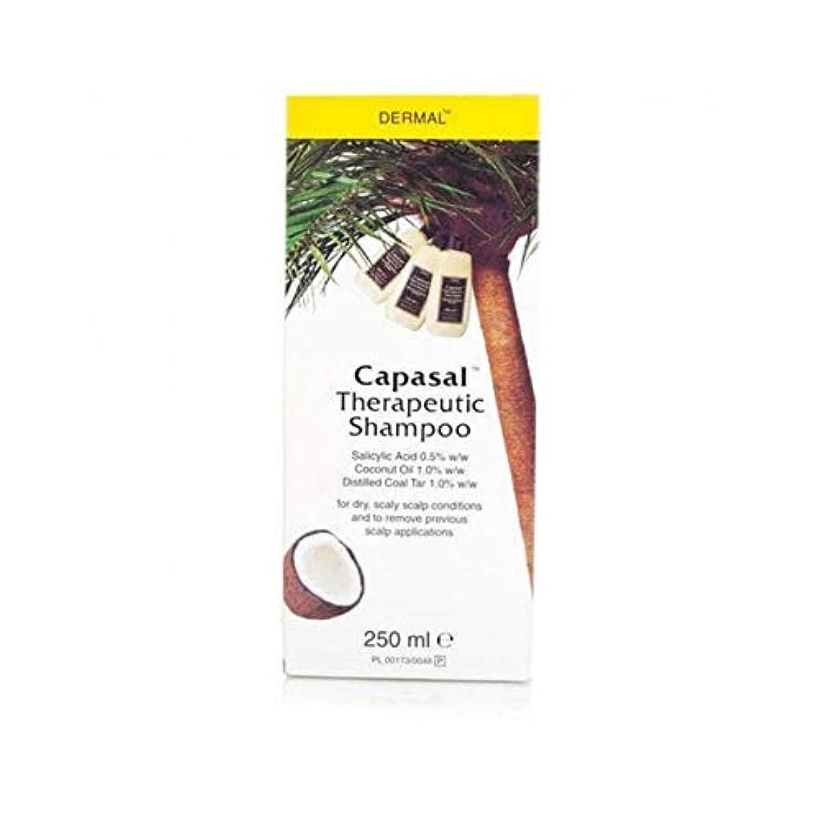 納得させる虚栄心つま先[Capasal] Capasal治療シャンプー - 250ミリリットル - Capasal Therapeutic Shampoo - 250ml [並行輸入品]