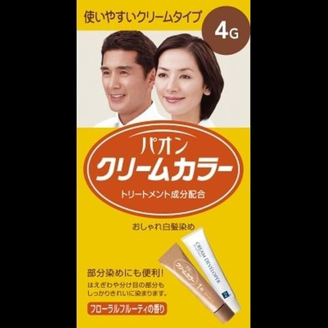 化粧ひらめき悪性腫瘍パオン クリームカラー4-G 自然な栗色 ×2セット
