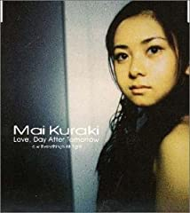 倉木麻衣「Love, Day After Tomorrow」の歌詞を収録したCDジャケット画像