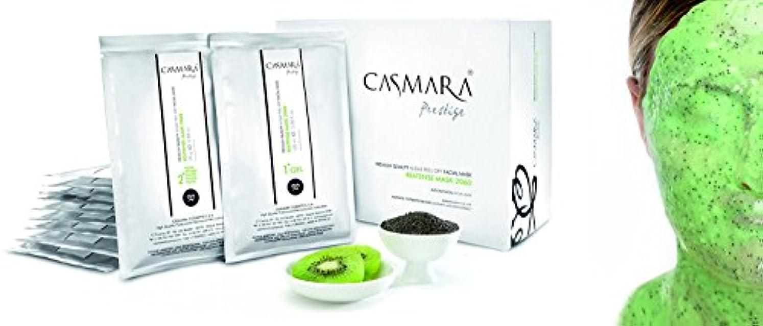 CASMARA ライトグリーン2060 10セット