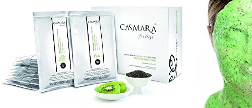 発言する他の日形CASMARA ライトグリーン2060 10セット