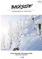 BACKSIDE SNOWBOARDING MAGAZINE ISSUE10