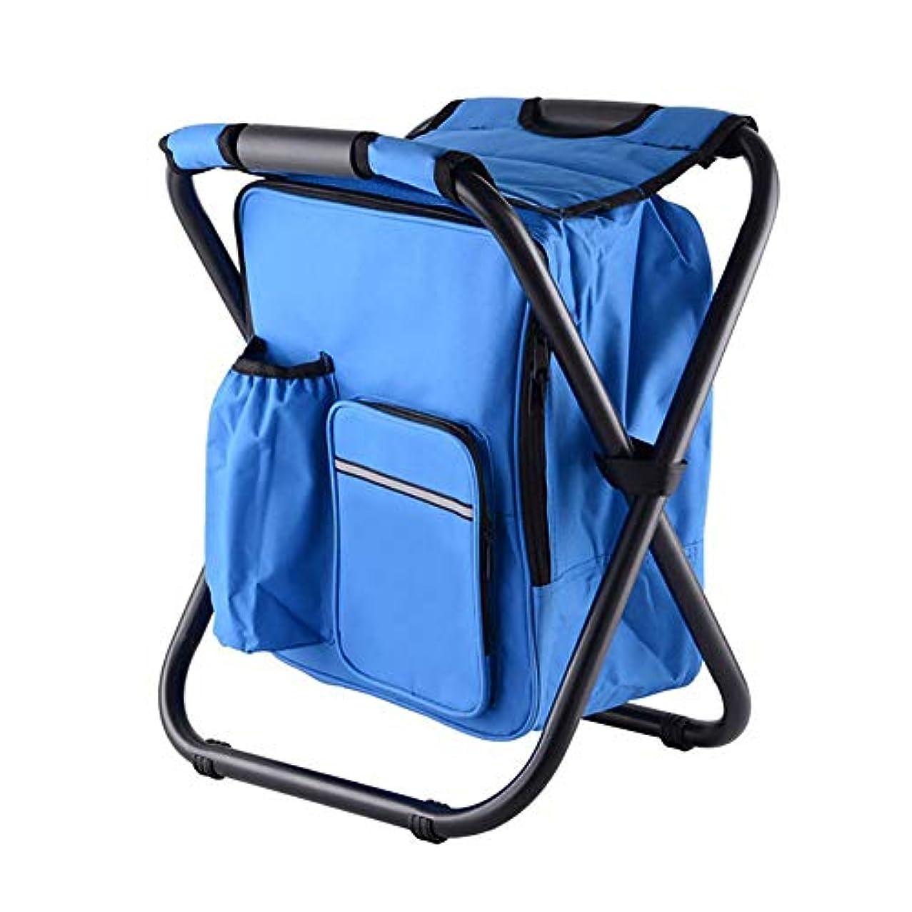 パノラマカップ公式アウトドアチェア 折りたたみ式キャンプスツール付きバックパック - コンパクトポータブルガーデンチェア - ダブルショルダーストラップのデザイン - 負荷150キログラム - 野外活動、キャンプ、バーベキュー,ビーチ、バックパッキングその他 (色 : 青, サイズ さいず : 36x29x41cm)