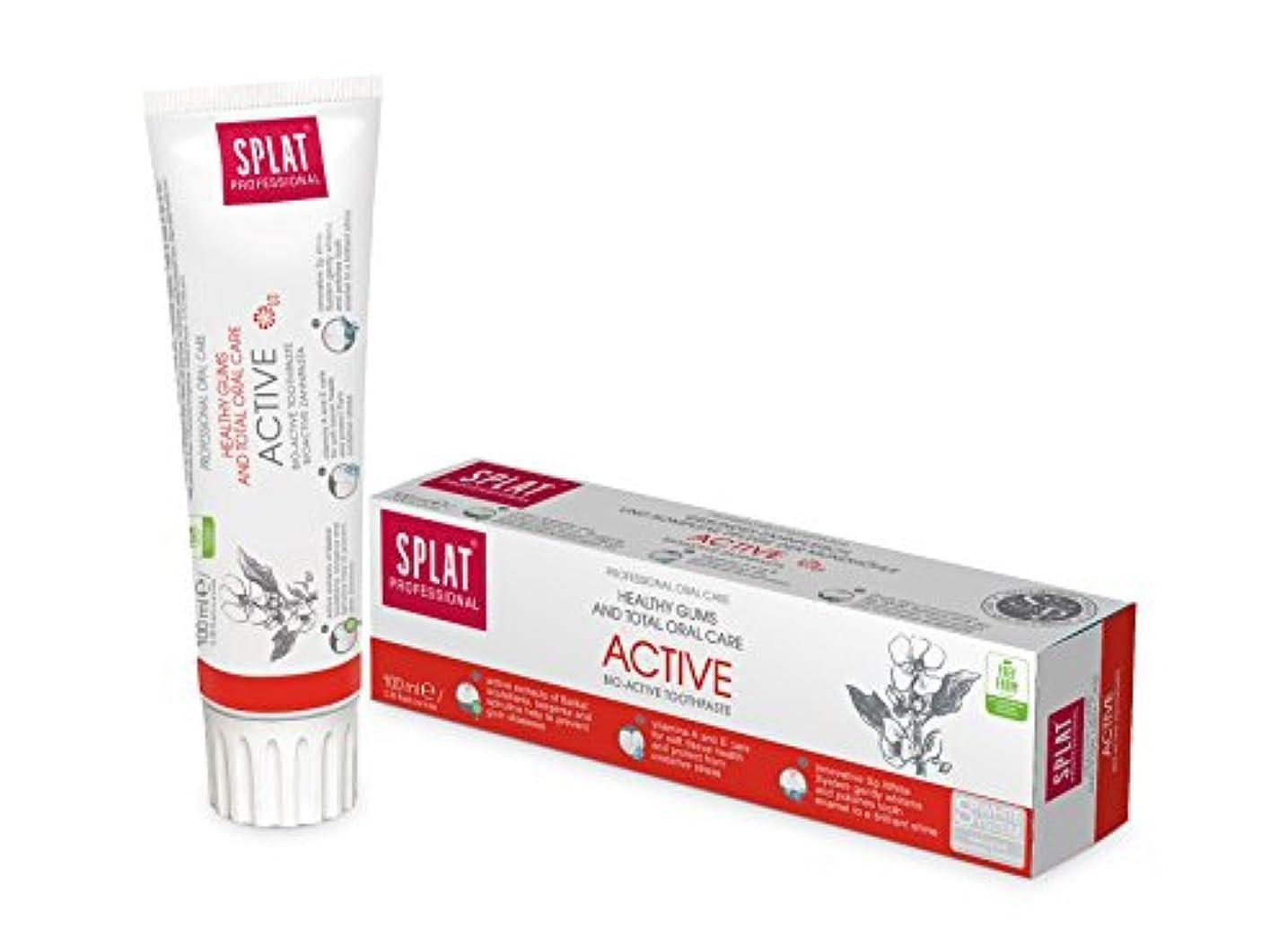 レンダリング愛撫良性Toothpaste Splat Professional 100ml (Active)