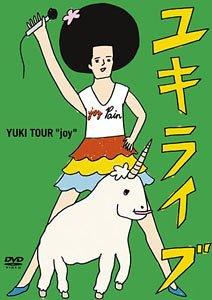 """ユキライブ YUKI TOUR """"joy"""" 2005年5月20日 日本武道館 [DVD]の詳細を見る"""