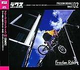 フリーダムライダース 02 BMX