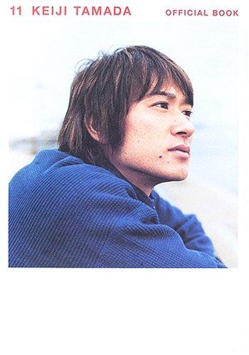 11―玉田圭司オフィシャルブックの詳細を見る