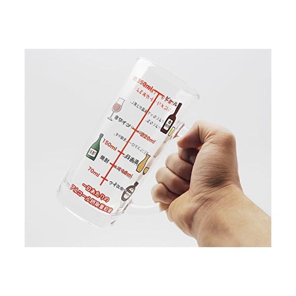 サンアート おもしろ食器 「 アルコール摂取適...の紹介画像3
