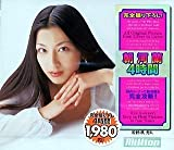 朝河蘭 4時間 [DVD]
