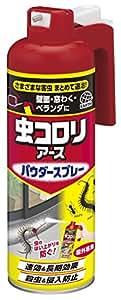 虫コロリアース パウダースプレー 殺虫&侵入防止 [450mL]