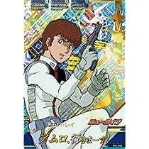 ガンダムトライエイジ鉄血の6弾 / TK6-044 アムロ・レイ P