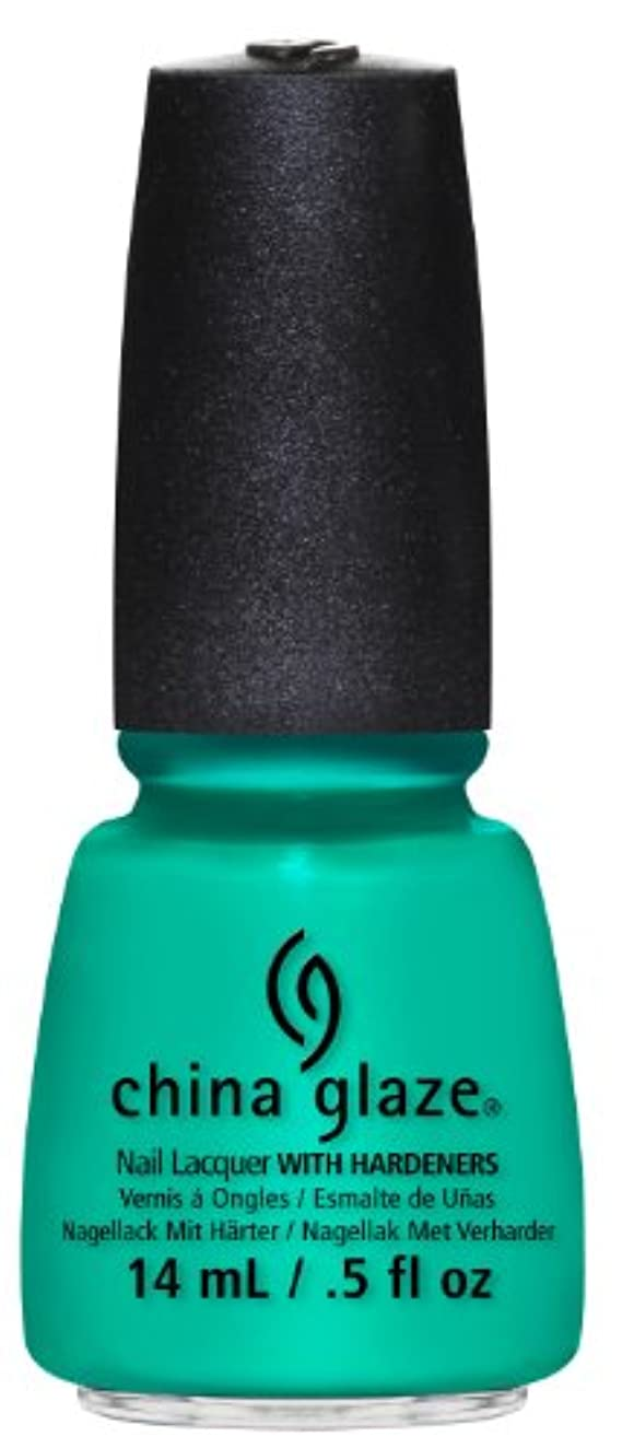 炭素裕福なミスペンドCHINA GLAZE Nail Lacquer Sunsational Keepin' It Teal (並行輸入品)
