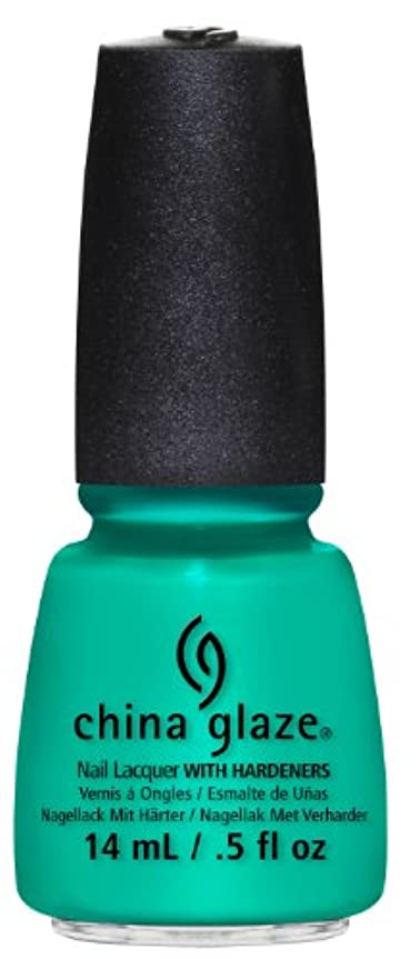 グロー退却手荷物CHINA GLAZE Nail Lacquer Sunsational Keepin' It Teal (並行輸入品)