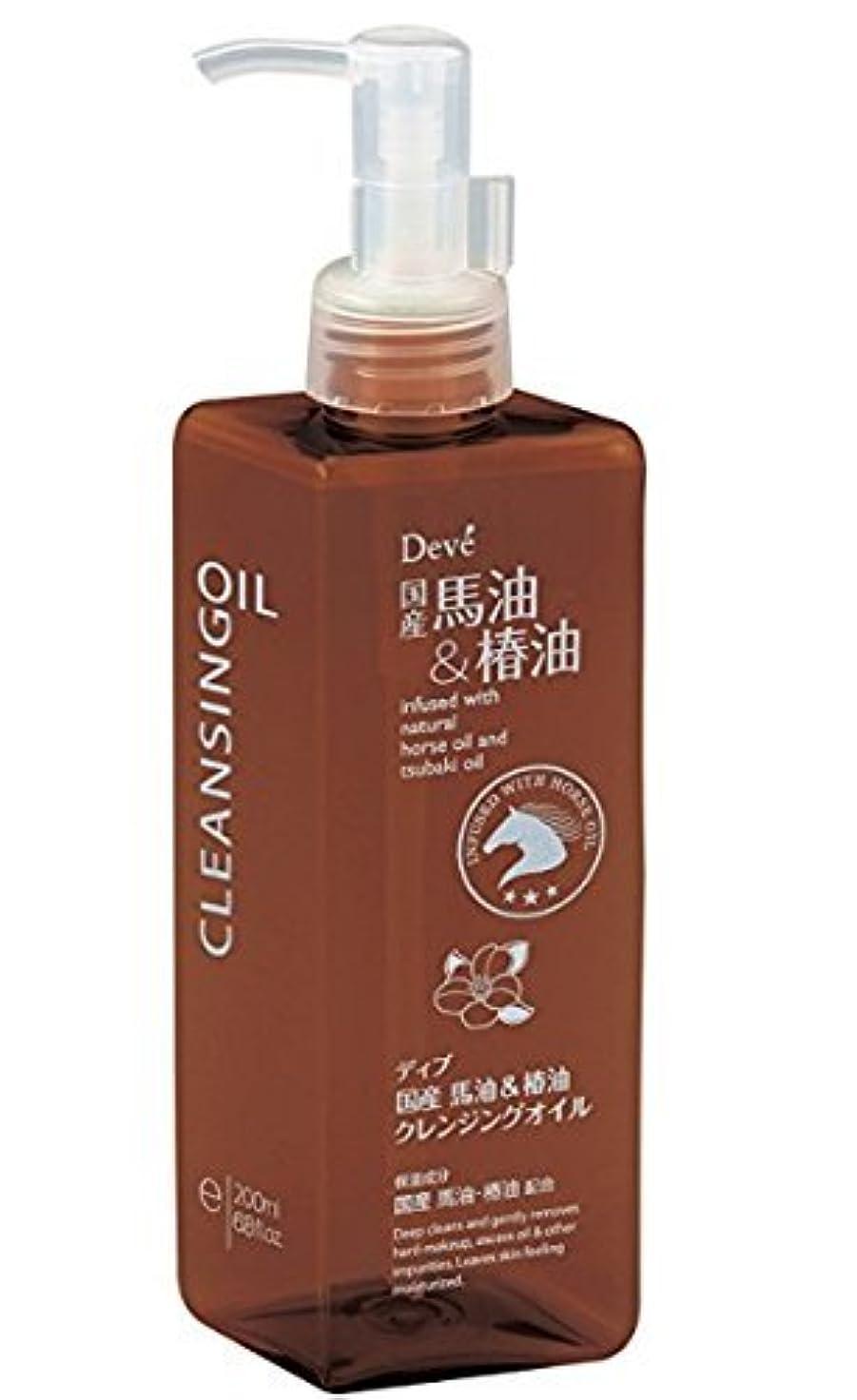 ディブ 国産 馬油&椿油 クレンジングオイル × 5個セット