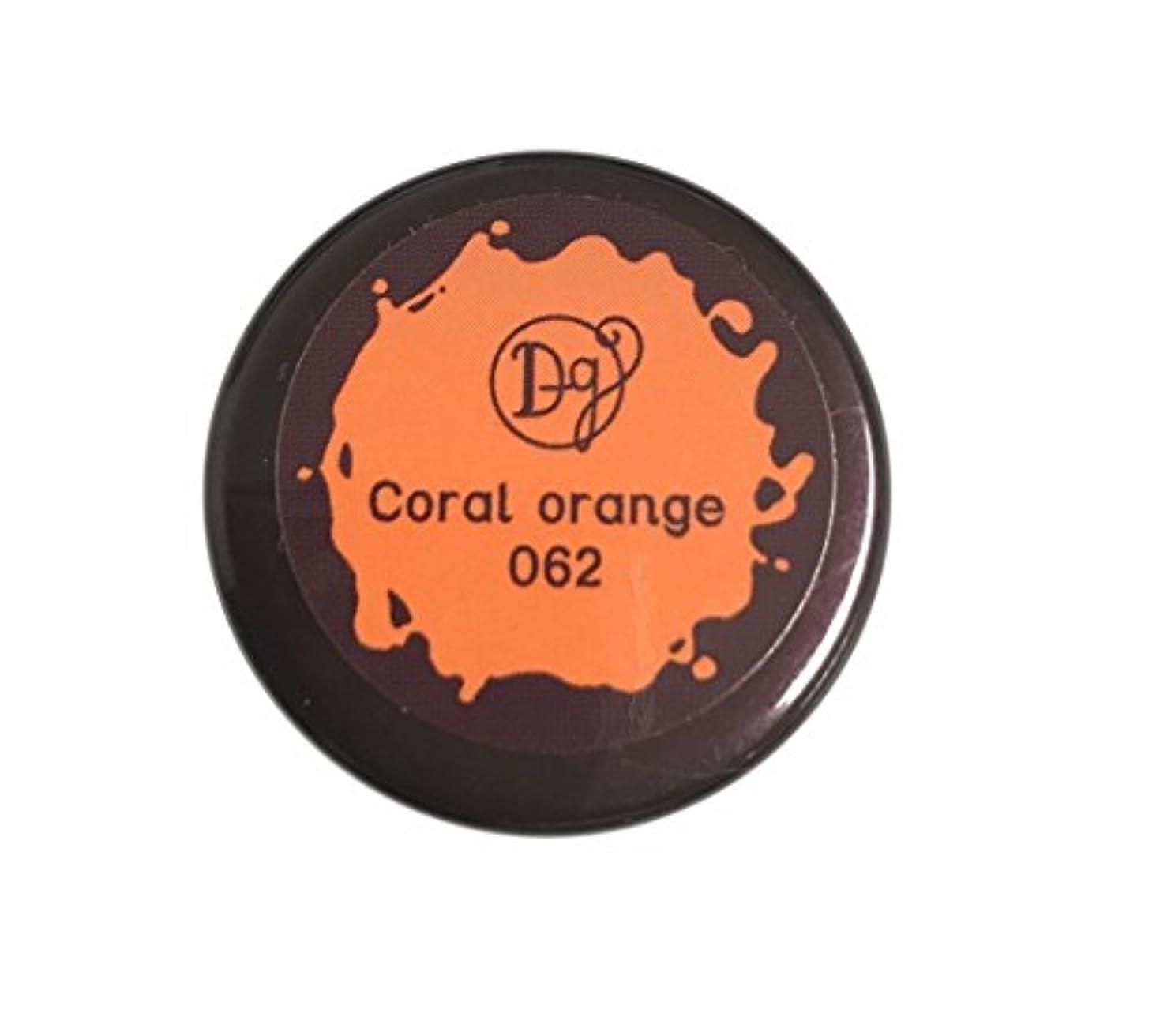二週間狂人臭いDECORA GIRL カラージェル #062 コーラルオレンジ