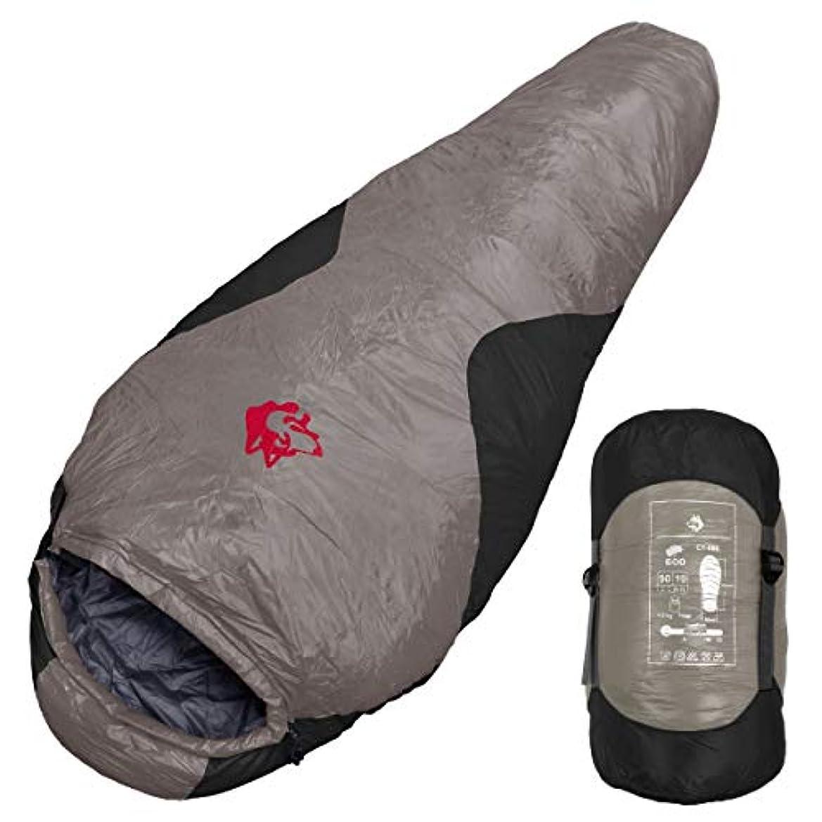 サスティーンパトロンサルベージ[Hasky] 高級ダウン 寝袋 耐寒性能高 -25℃ 災害時も活躍 万能型 超圧縮 軽量 車中泊