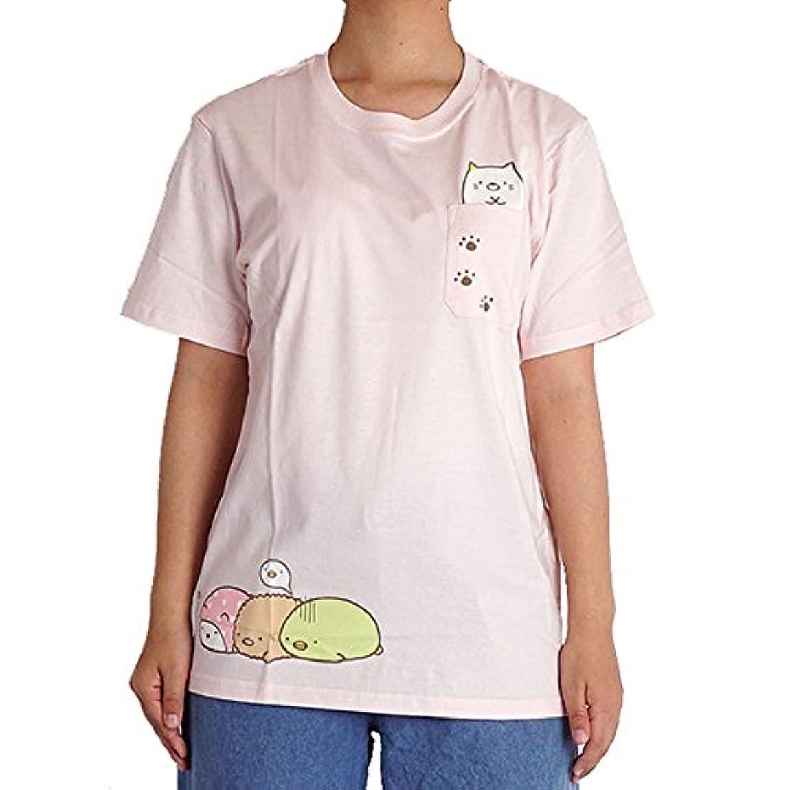 漏れ自伝ハーブすみっコぐらし tシャツ 半袖 sg1172100