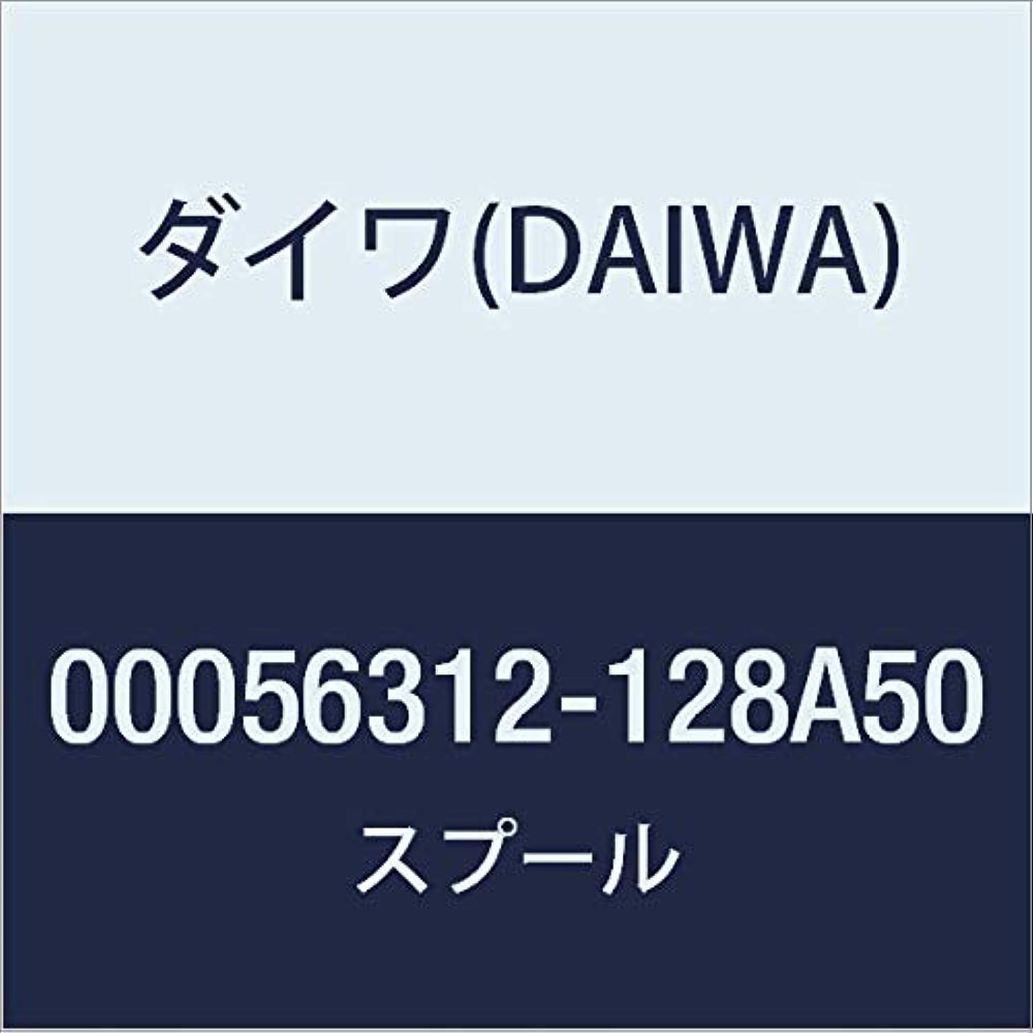頻繁に振り返る野生ダイワ(DAIWA) 純正パーツ 16 セルテート HD 3500SH スプール (2-7) 部品番号 7 部品コード 128A50 00056312128A50