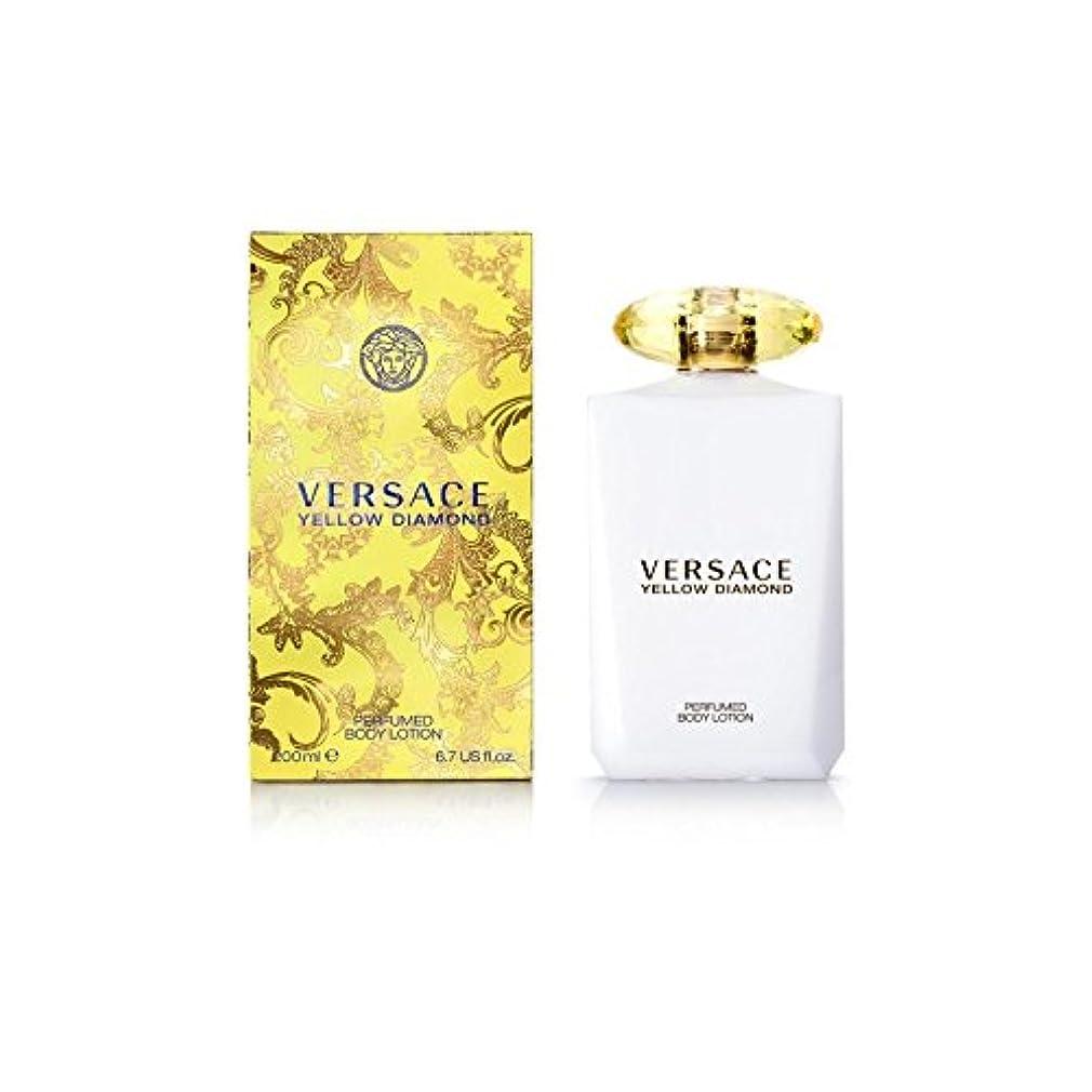 愛撫継承流星ヴェルサーチ黄色のダイヤモンドボディローション200 x4 - Versace Yellow Diamond Body Lotion 200ml (Pack of 4) [並行輸入品]