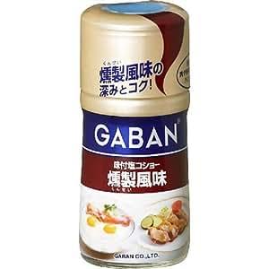 ギャバン ペッパー 味付塩コショー 燻製風味 84g