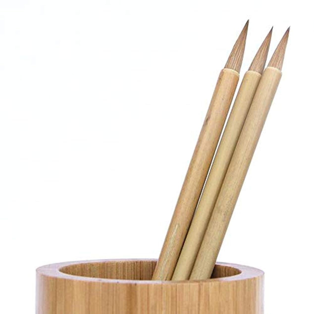緑小屋ギネス髪型書道漢字中国語日本語ドローイングブラシ、インク塗りブラシ、3枚入り、ソフトで滑らか