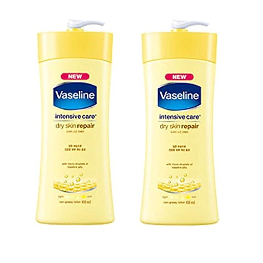 候補者大きさ文明化するヴァセリン インテンシブケア ドライスキン リペアローション(Vaseline Intensive Care Dry Skin Repair Lotion) 450ml X 2個 [並行輸入品]