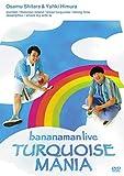 bananaman live TURQUOISE MANIA [DVD] 画像