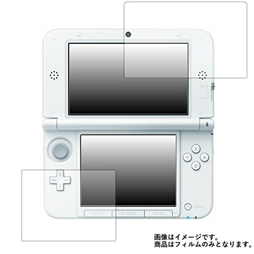 Nintendo 3DS LL 用 液晶保護フィルム 清潔で...