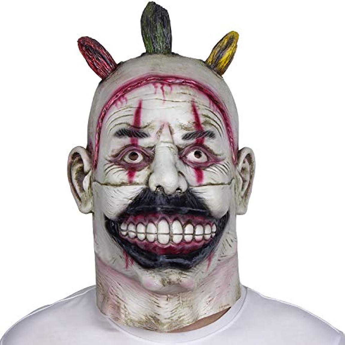 その後対象医療のゴーストマスクコスハロウィーンラテックス帽子怖いピエロマスク