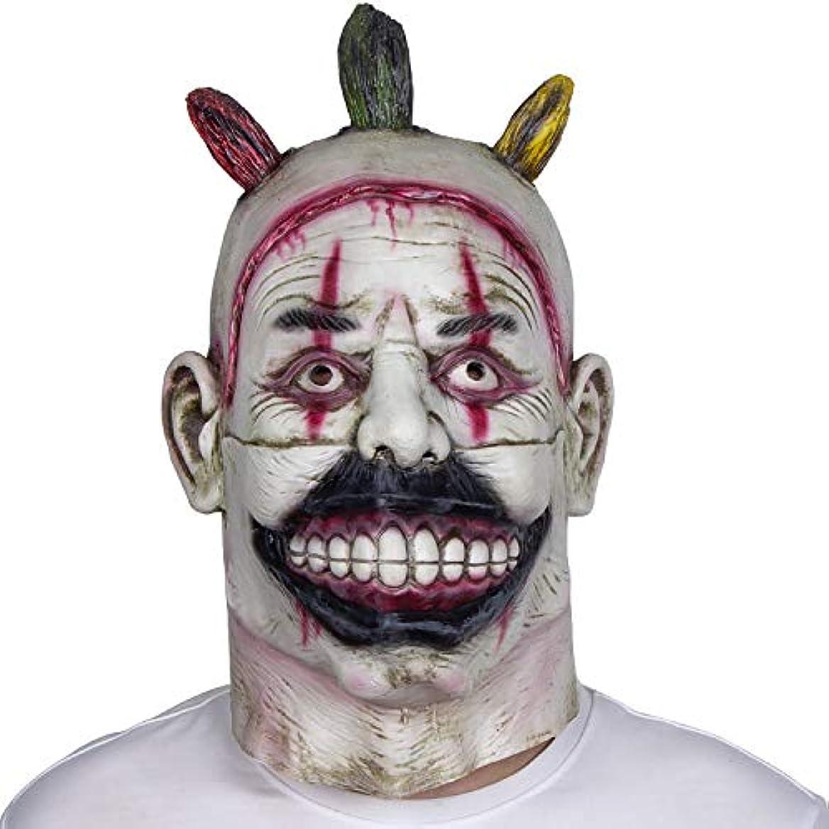 艶腹保証するゴーストマスクコスハロウィーンラテックス帽子怖いピエロマスク