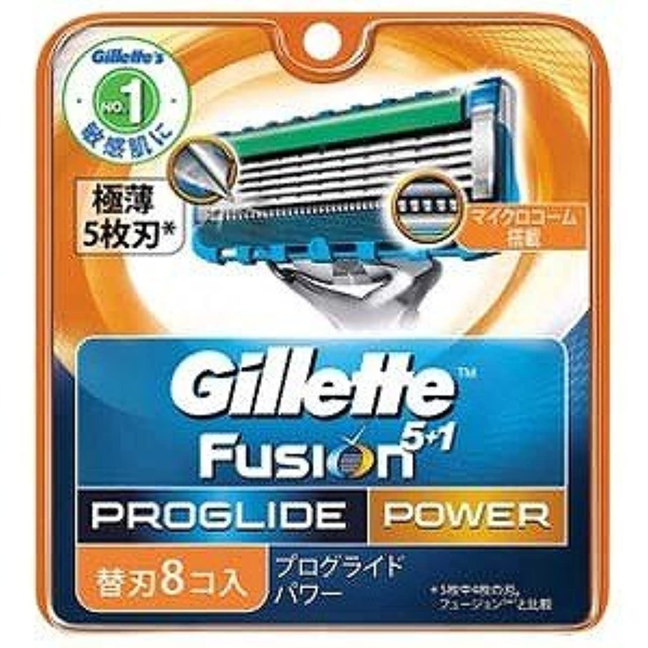 身元落ち込んでいる試用ジレット プログライドパワー替刃 8B × 40個セット