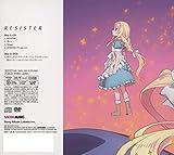 RESISTER (期間生産限定盤) (DVD付) (特典なし) 画像