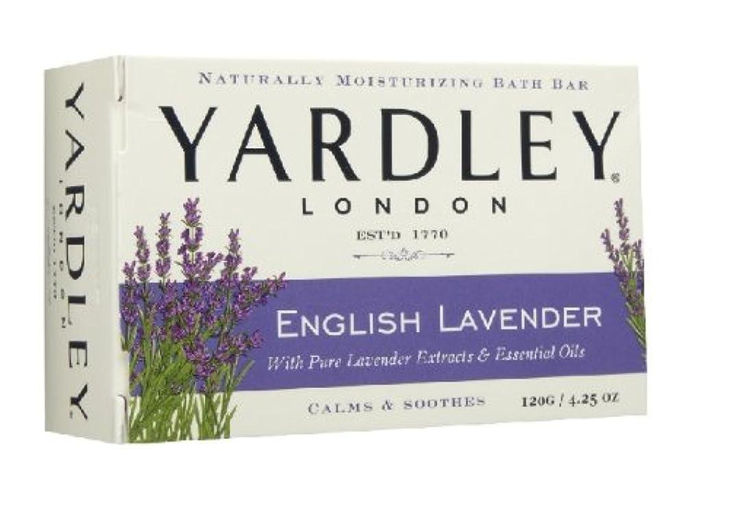 本物のプレート弁護【2個 ハワイ直送品】Yardley London English Lavender Verbena Moisturizing Bath Bar ヤードリー イングリッシュラベンダー ソープ 120g