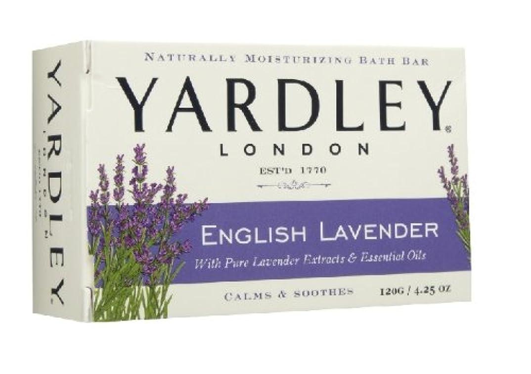 役立つ堤防男らしさ【2個 ハワイ直送品】Yardley London English Lavender Verbena Moisturizing Bath Bar ヤードリー イングリッシュラベンダー ソープ  120g
