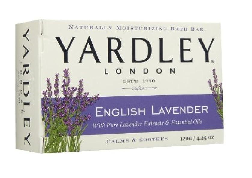 カフェ方程式ジュニア【2個 ハワイ直送品】Yardley London English Lavender Verbena Moisturizing Bath Bar ヤードリー イングリッシュラベンダー ソープ 120g