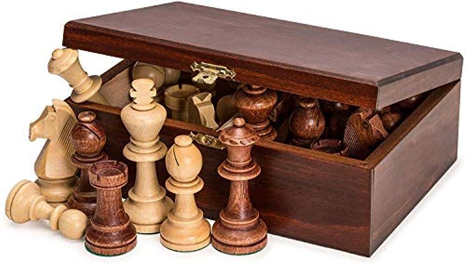 神話入学する十代Staunton No. 7 Tournament Chess Pieces in Wooden Box by Wegiel [並行輸入品]
