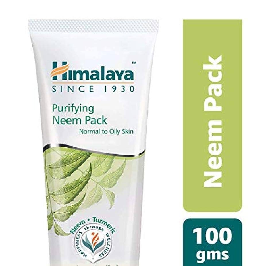 労苦部分的統治可能Himalaya Purifying Neem Pack 100 g