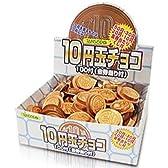丹生堂 10円玉チョコ 1個×100入
