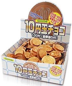 「十円玉チョコ」