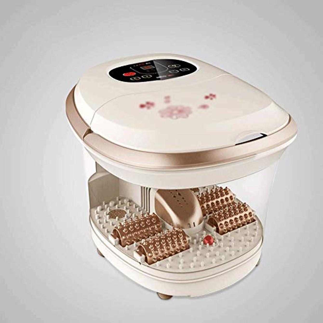 LEIGE Foot Spa Massager - スーパーファストヒーティングシステム、4つの電動マッサージローラー、ささやきの静かな