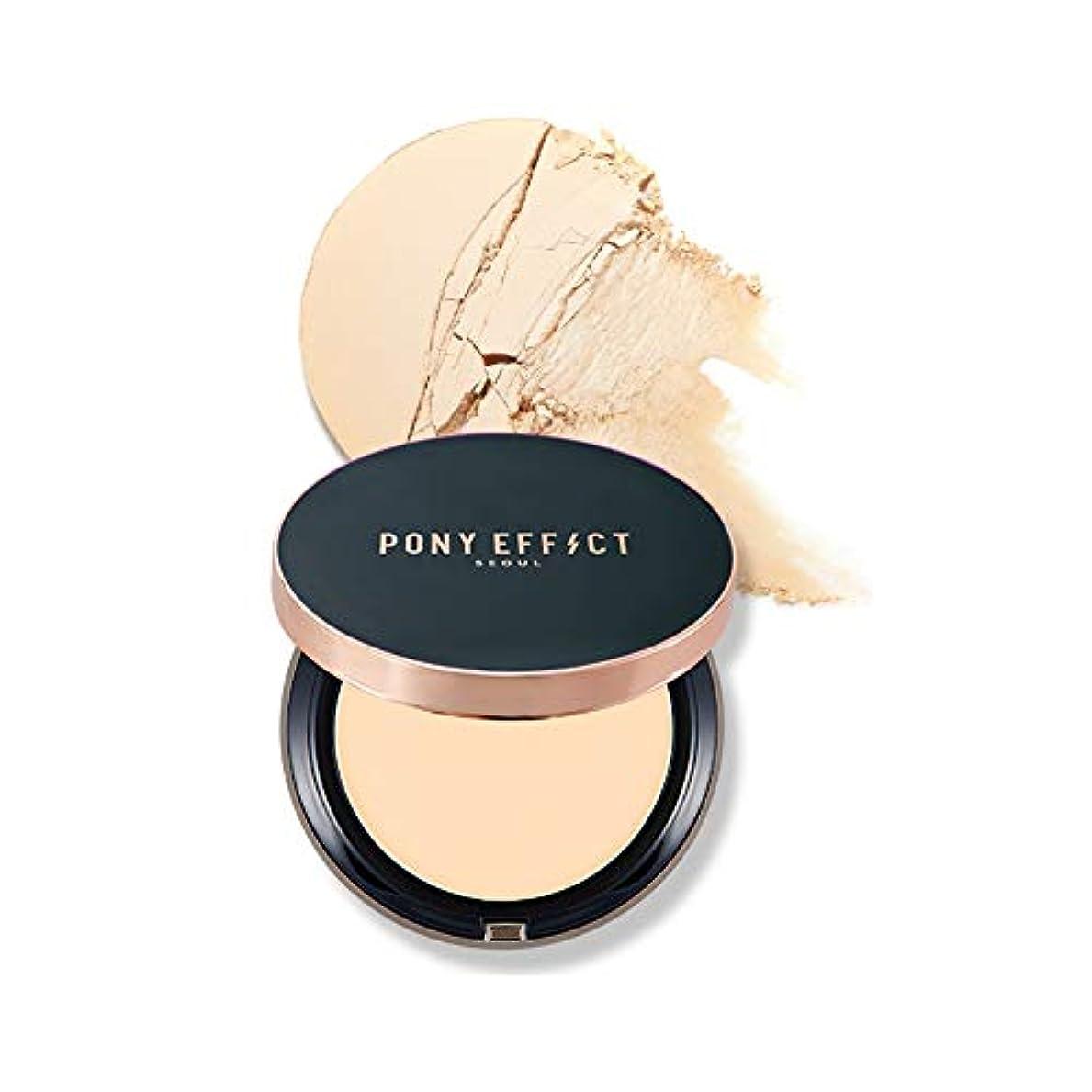 仮定するにもかかわらず手足[1+1] [ギフト付き] Pony Effect ポニー エフェクト カバー フィット パウダー ファンデーション SPF40/PA +++ / Pony Effect Cover Fit Powder Foundation (ロージー アイボリー (ROSY IVORY))