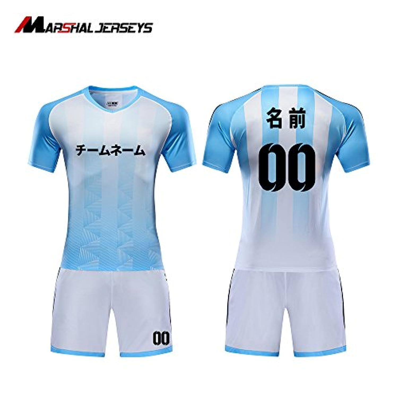サッカーユニフォームデザインオーダーメイド スポーツウエア 番号、ロゴ、ネーム追加無料