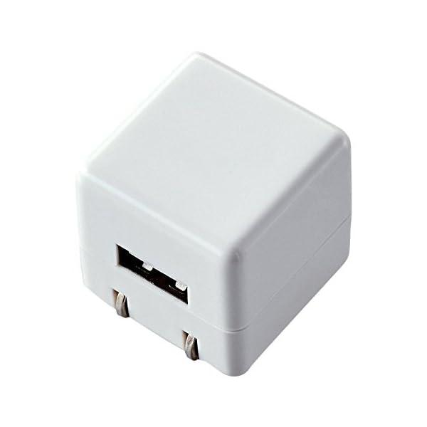エレコム 充電器 ACアダプター 【iPhone...の商品画像