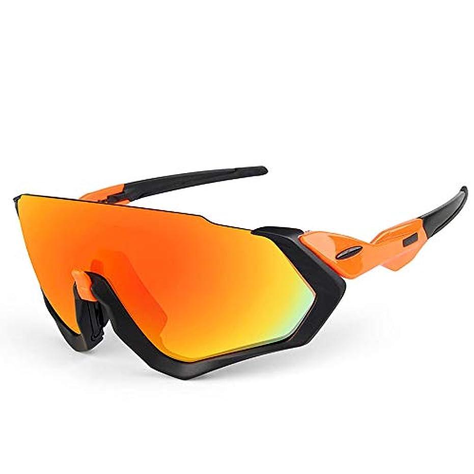 お手伝いさん錫アーティファクトサイクリングメガネ サイクリングメガネ偏光スポーツサングラススーパーライトフレームデザイン男性と女性用3交換レンズ6色サイクリングメガネ ット メンズ レディース ユニセックス サングラス (Color : Orange Black frame Red lens)
